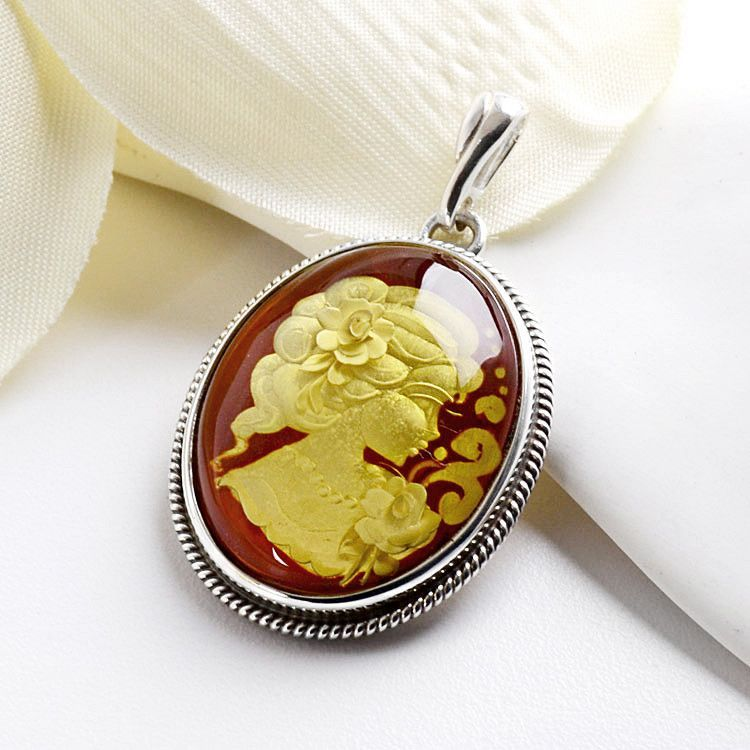 Lovely Girl Cameo Pendant