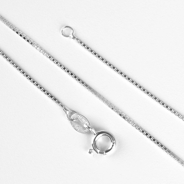 1mm Sterling Silver Chain
