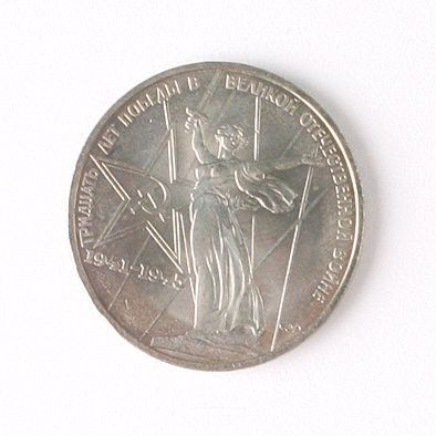 Soviet Commemorative Coin V-Day