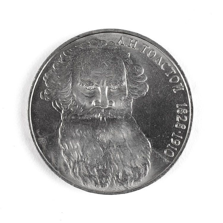 Leo Tolstoy Collectible Coin