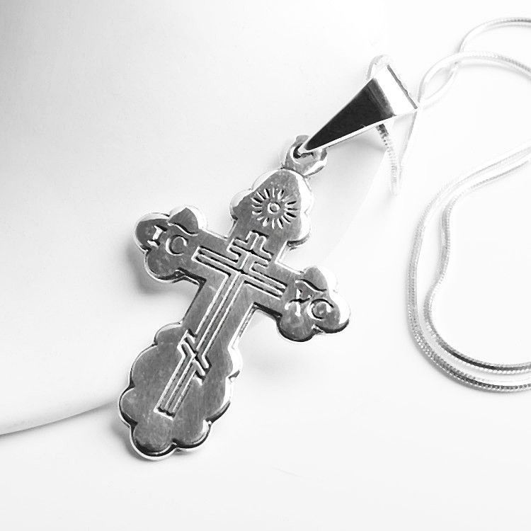Sterling Silver Three-Bar Russian Cross Pendant