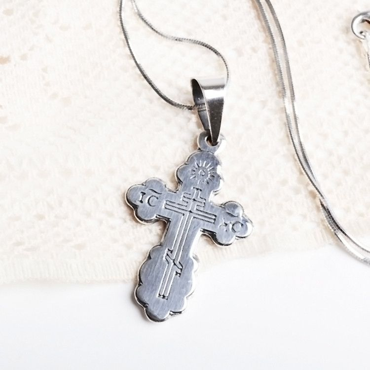 Sterling Silver Three-Bar Cross Pendant