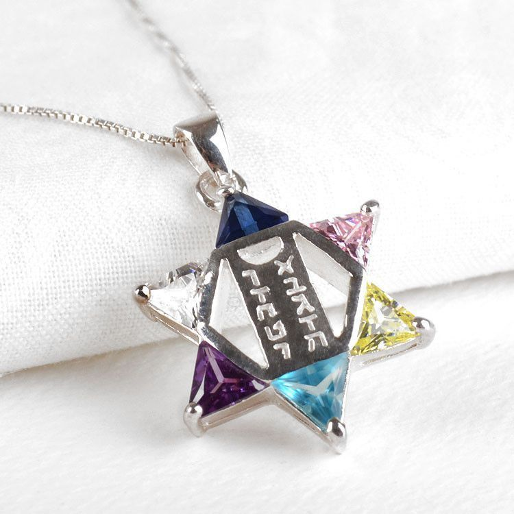 Colorful Sparkle Star of David Pendant