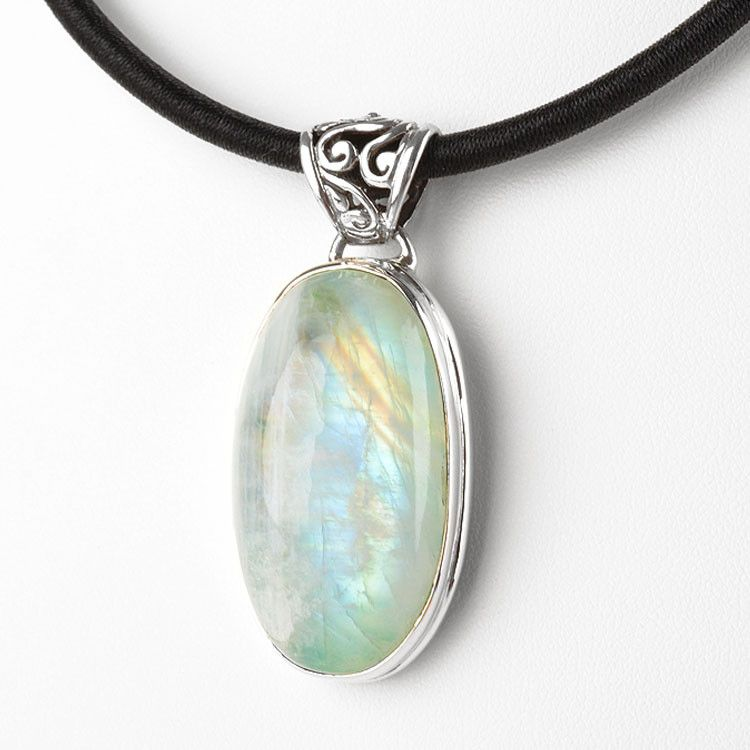 Natural Moonstone Pendant