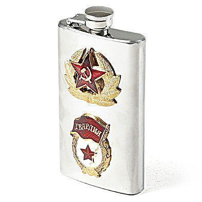 Russian Flask With Soviet Emblems