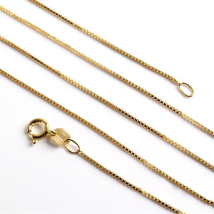 Square Box Style Chain - 10K Gold