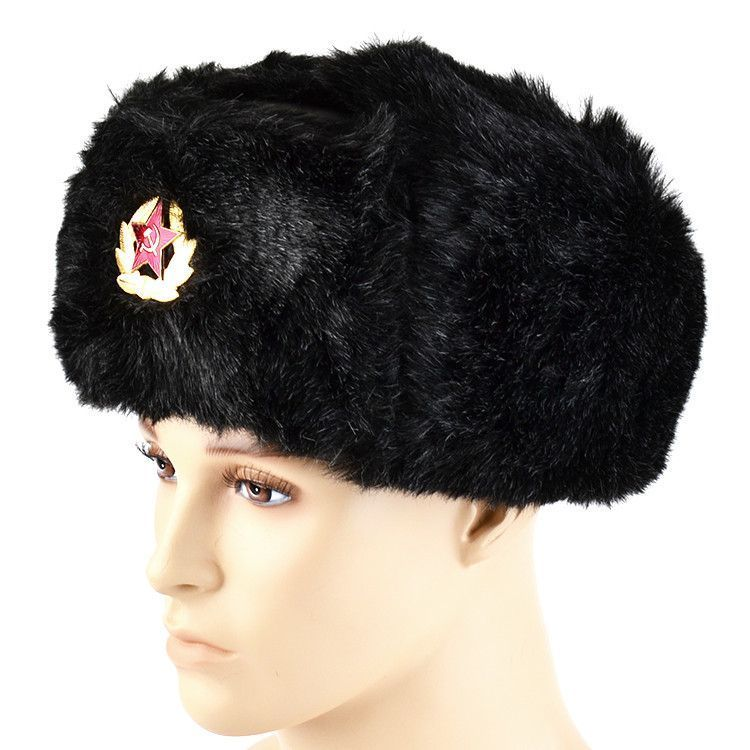 Russian Soviet Army Ushanka Hat Shapka