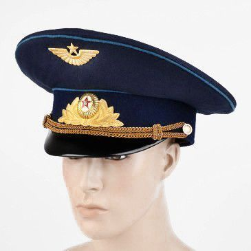 Soviet Air Force Major's Hat