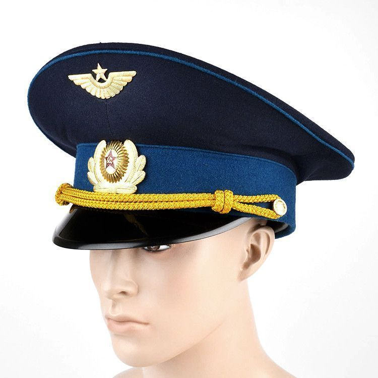 Soviet Air Force Lieutenant's Hat