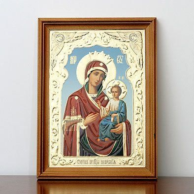 Virgin of Sorrow Icon