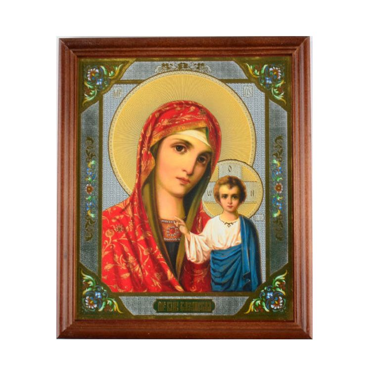 Large Our Lady Of Kazan Icon