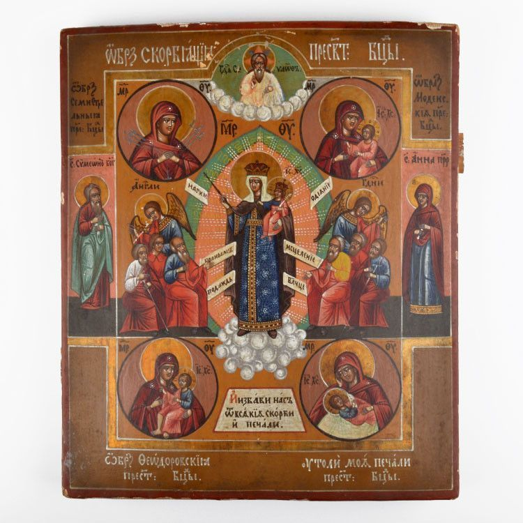 Russian Antique Icon - Joy of All Who Sorrow