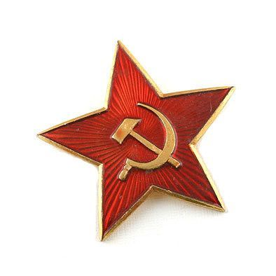 Russian Soviet Red Star Pin