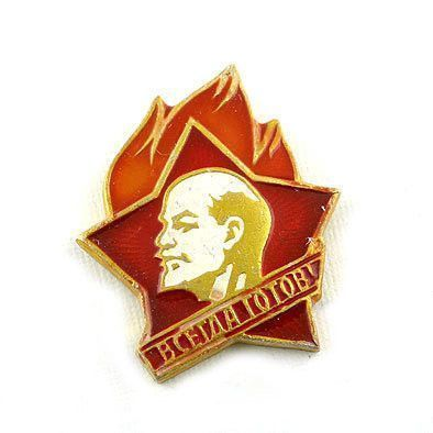 Lenin Soviet Pin for Pioneers