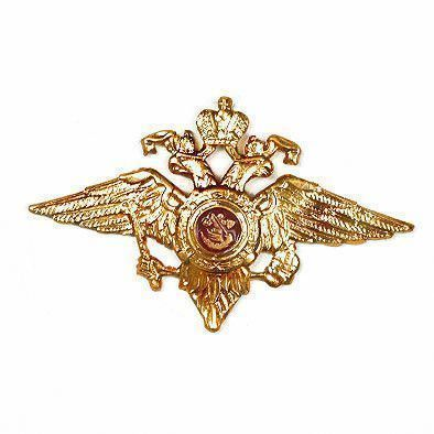Russian Federation Eagle Emblem