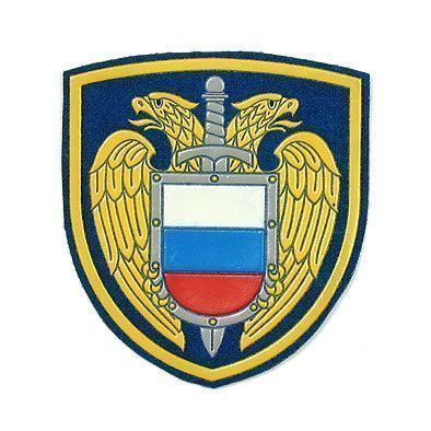 Russian Protective Service Patch