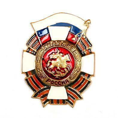 National Guard Pin
