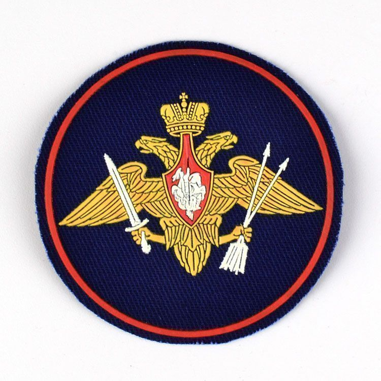 Russian Air Force Patch
