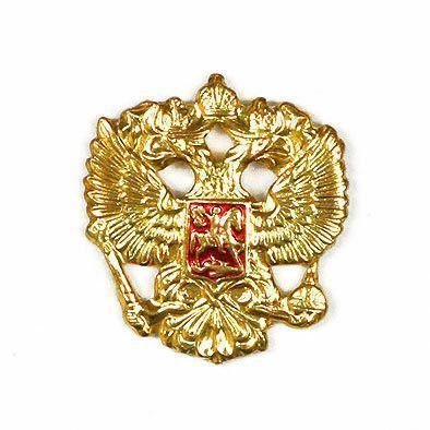 Small Russian Federation Pin