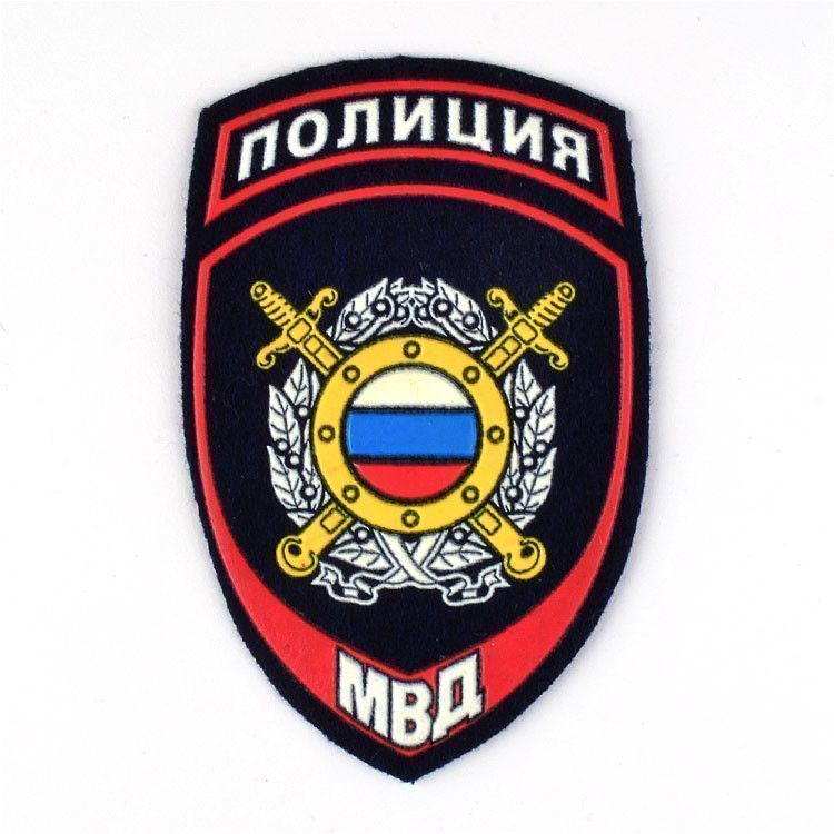 Internal Affairs Patch