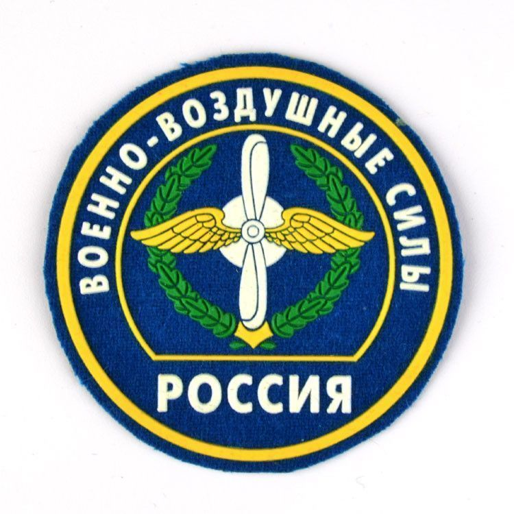 Russian Military Air Force Patch