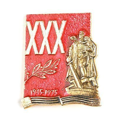 World War II 30th Anniversary Pin