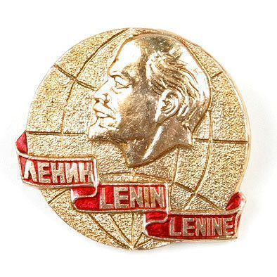 Lenin Profile Pin