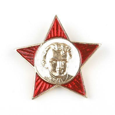 Red Oktyabryonok Star Pin