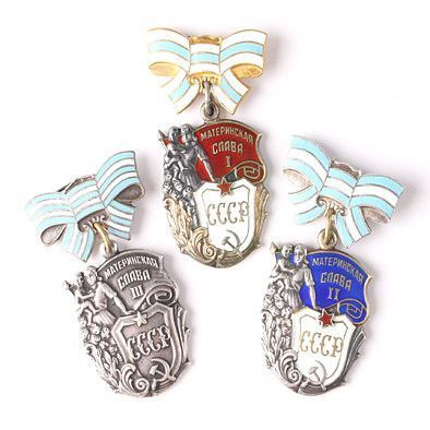 Order of Maternal Glory Pin Set