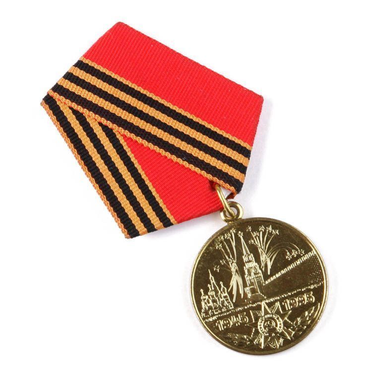 Soviet Medal for 50-Years Anniversary of WW2