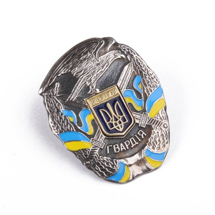 Ukrainian National Guards Units Badge