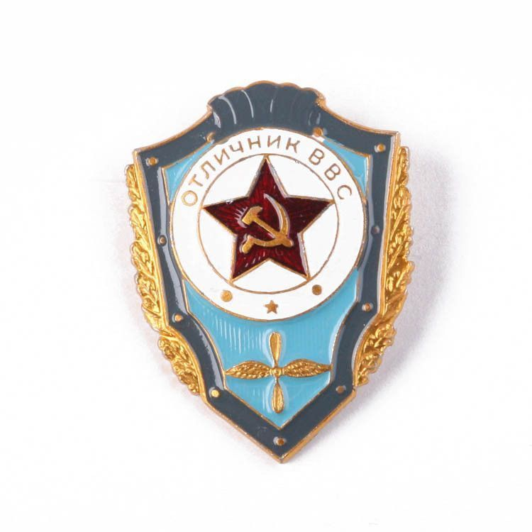 Soviet Air Force Excellency Award Badge