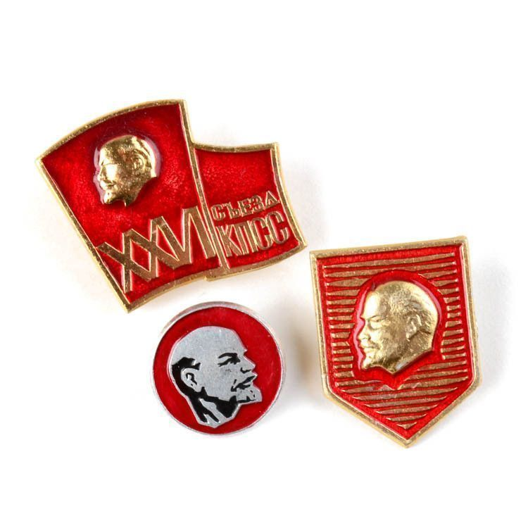 USSR Pins of Lenin
