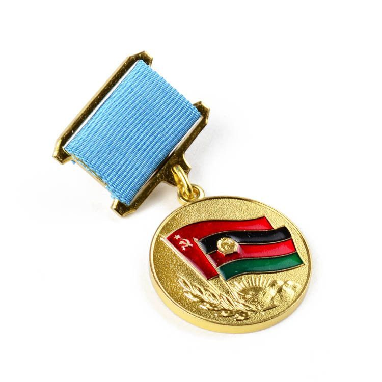 From Grateful Afghan People Medal