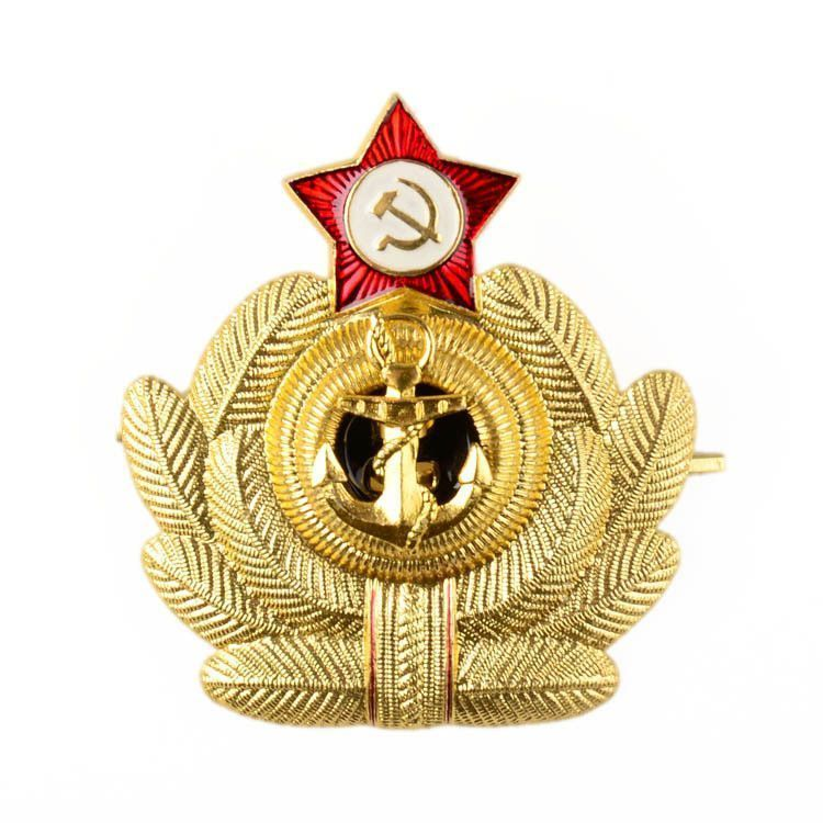 USSR Naval Officer Hat Badge