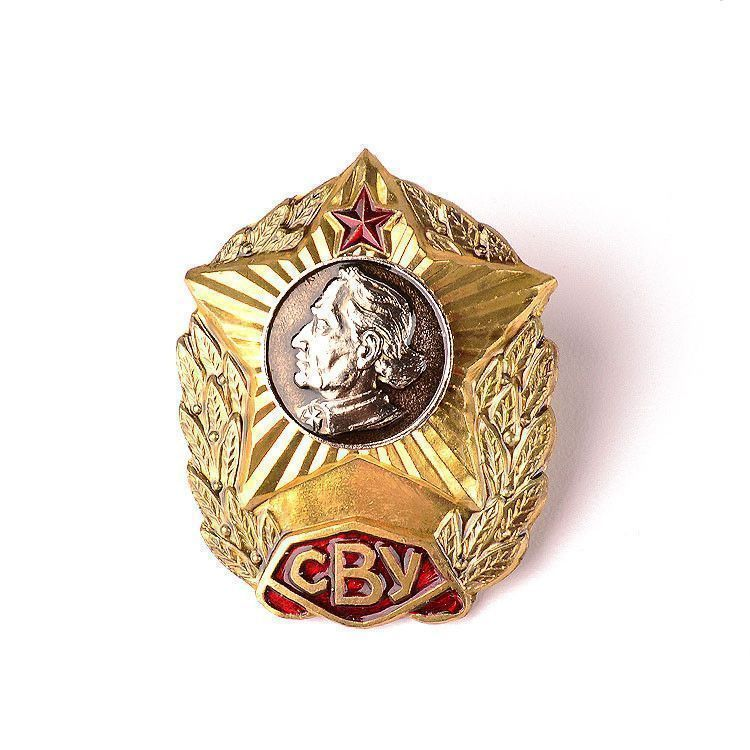 Soviet Military School Badge