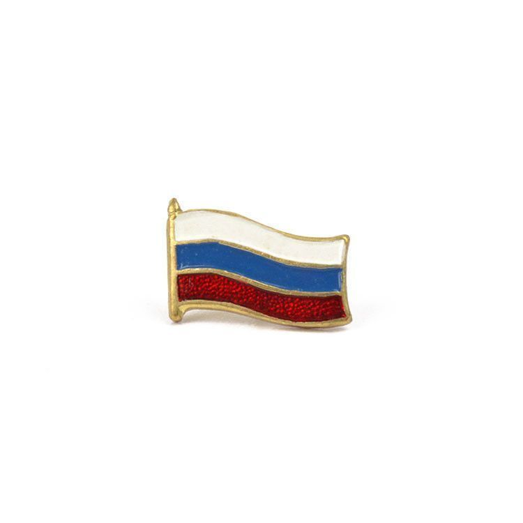 Lapel Pin - Russian Federation Flag