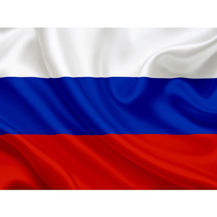 Russian Federation National Flag