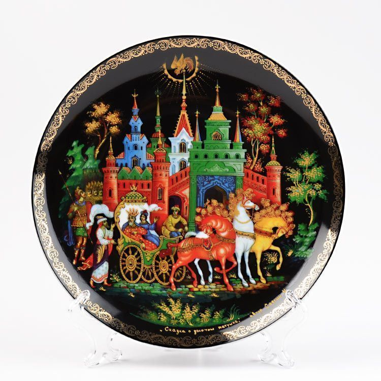 Golden Cockerel Souvenir Plate