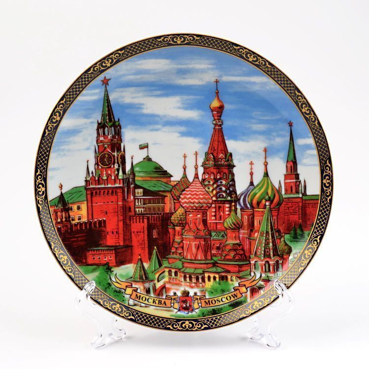 Red Square Souvenir Plate