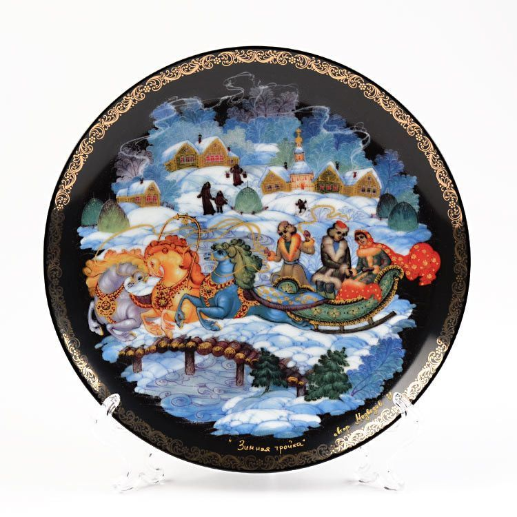Winter Troika Porcelain Plate