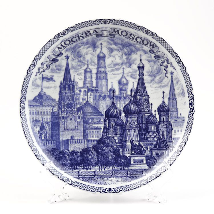 Collector's Moscow Porcelain Plate