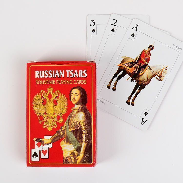 Russian Tsars Playing Cards
