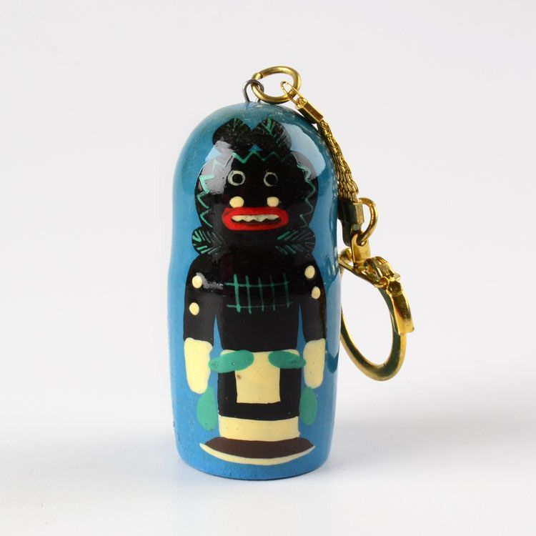 Arizona Kachina Key Chain