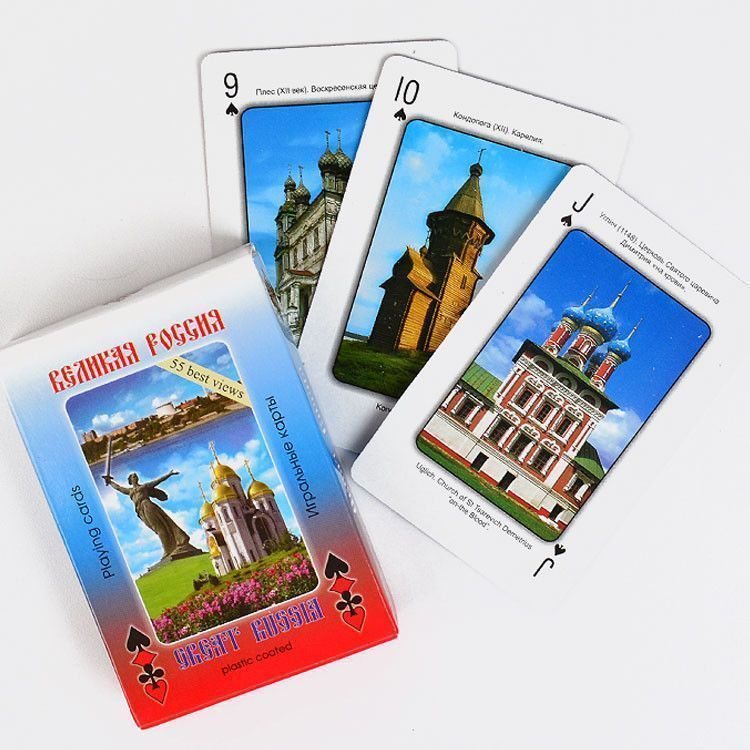 Russian Cards - 55 Best Views