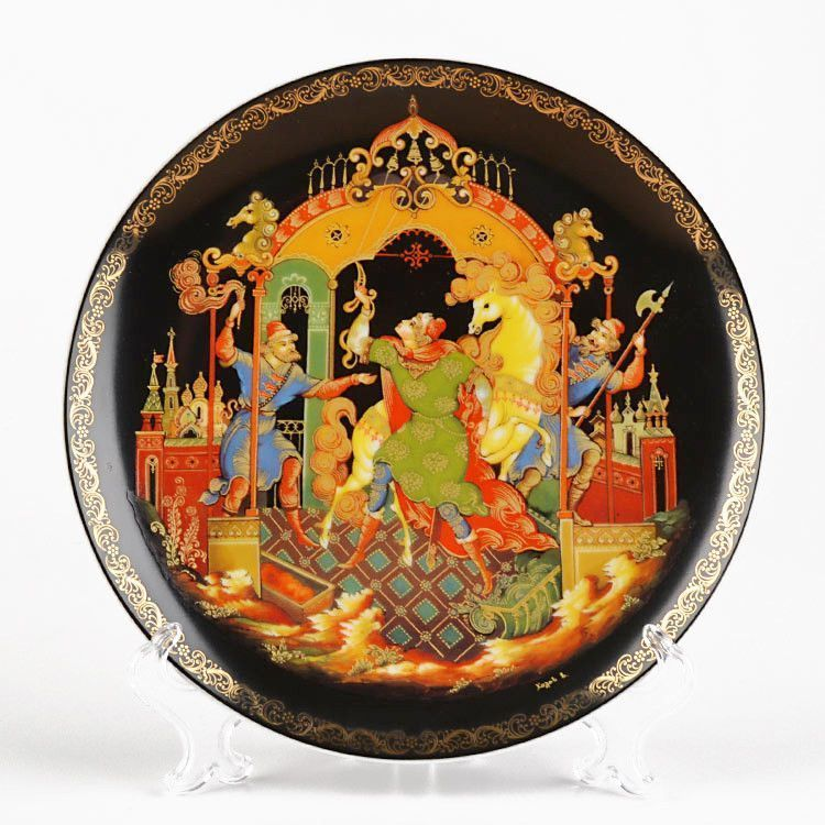 Golden Bridle Souvenir Plate
