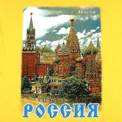Yellow Moscow Kremlin T-shirt