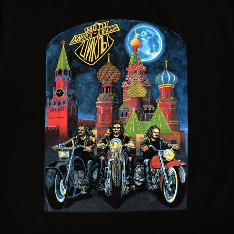 Moscow Motorcycle Riders T-Shirt