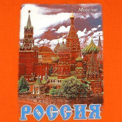 Moscow Kremlin T-shirt-2X-Large