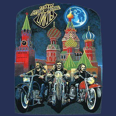 Moscow Motorcycle Riders Blue T-Shirt